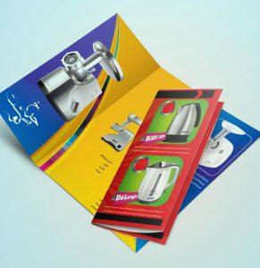 Brochure-Mock-565