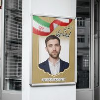 دانلود پوستر لایه باز انتخابات